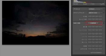 002_01_10自動階調-Edit_ブログ.jpg
