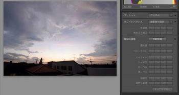 003_01_11自動階調後_ブログ.jpg