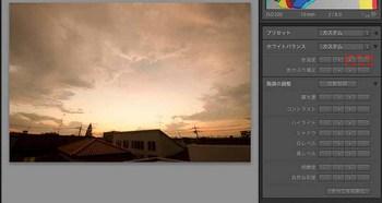 007_02色温度あげる+2-Edit_ブログ.jpg