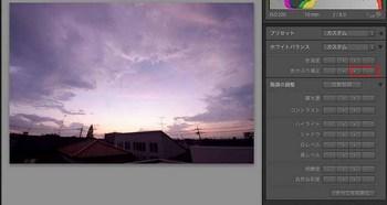 011_05マゼンタ強める+2-Edit_ブログ.jpg