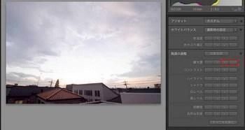 014_22露光量増加+2-Edit_ブログ.jpg