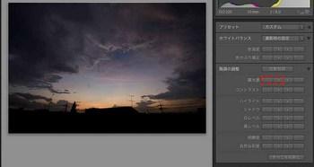 014_23露光量減少+2-Edit_ブログ.jpg