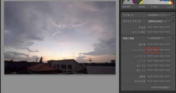 016_32コントラストを減少+2-Edit_ブログ.jpg