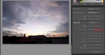 017_31コントラストを増加+2-Edit_ブログ.jpg