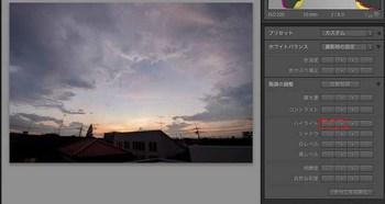 020_42ハイライトを減らすー4-Edit_ブログ.jpg