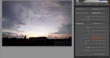 022_50シャドウを増やす+3-Edit_ブログ.jpg