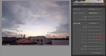 023_51シャドウを減らす+4-Edit_ブログ.jpg