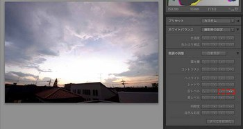 025_61白レベルを増やす+3-Edit_ブログ.jpg