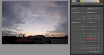 026_62白レベルを減らす+4-Edit_ブログ.jpg