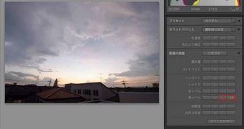 028_71黒レベルを減らす-Edit_ブログ.jpg