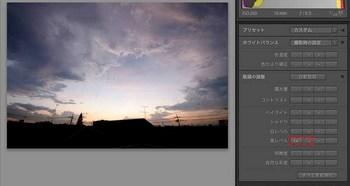 029_72黒レベルを増やす+4-Edit_ブログ.jpg
