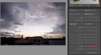 031_81明瞭度をあげる+3-Edit_ブログ.jpg
