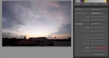 032_82明瞭度を下げる+4-Edit_ブログ.jpg