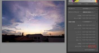 034_91自然な彩度+4-Edit_ブログ.jpg