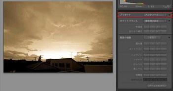 038_97プリセットアンティーク-Edit_ブログ.jpg