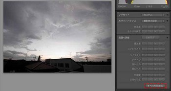 039_98すべてを初期化-Edit_ブログ.jpg