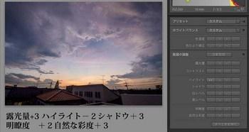 040_99_1修正後-Edit_ブログ.jpg