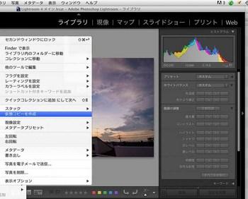 041_99_2仮想コピー-Edit_ブログ.jpg