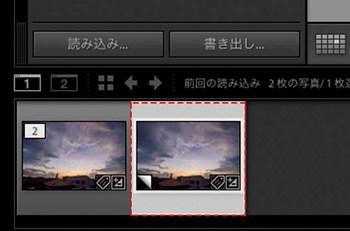 042_99_3仮想コピー-Edit_ブログ.jpg