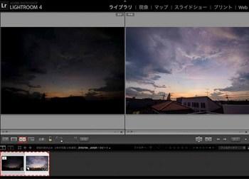 043_99_4比較-Edit_ブログ.jpg