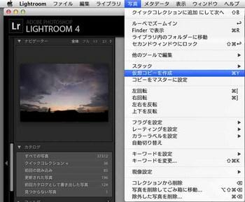 121写真_貸そうコピーを作成_buro.jpg