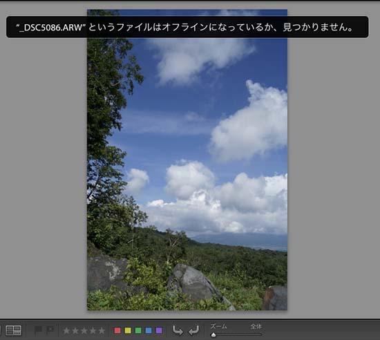 LR4_ファイル0012.jpg