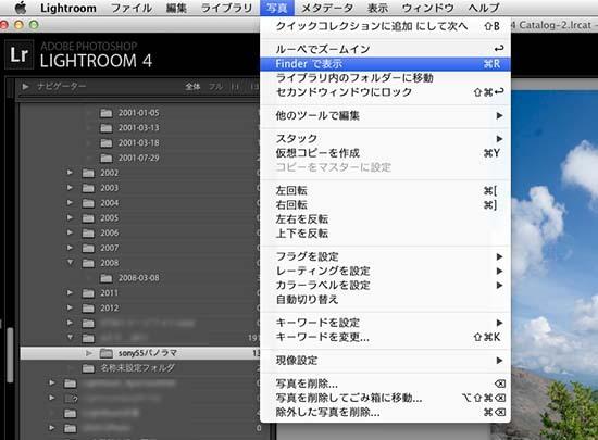 LR4_ファイル0014.jpg