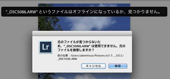 LR4_ファイル0015.jpg