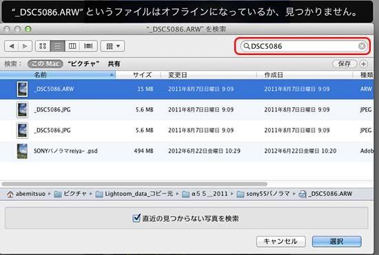 LR4_ファイル0016.jpg