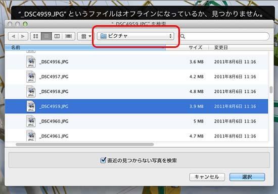 LR4_ファイル0017.jpg