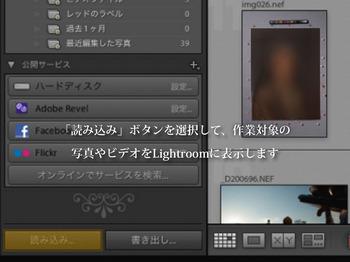 LR4_ni_-14.jpg