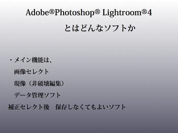 LR4_ni_-2.jpg