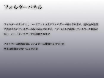 LR4_ni_-27.jpg