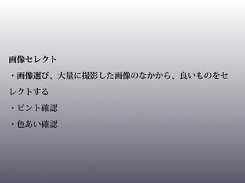 LR4_ni_-3.jpg