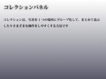LR4_ni_-34.jpg