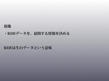 LR4_ni_-4.jpg