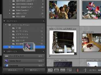 LR4_ni_-40.jpg