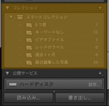 LR4_ni_21-2.jpg