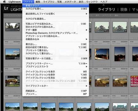 LR4_yomi_0001.jpg