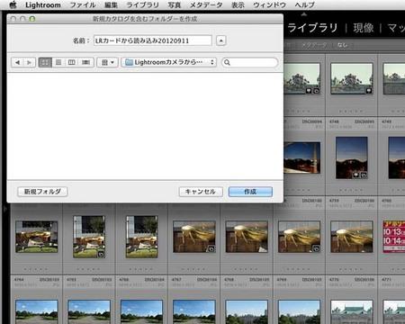 LR4_yomi_0003.jpg