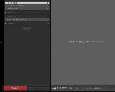 LR4_yomi_0004-Edit.jpg