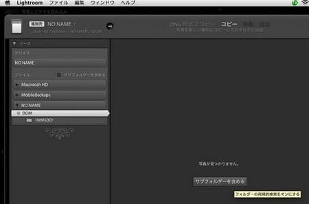 LR4_yomi_0006.jpg