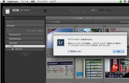 LR4_yomi_0007.jpg