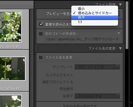 LR4_yomi_0014.jpg
