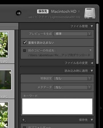 LR4_yomi_0016.jpg