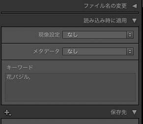 LR4_yomi_0017.jpg