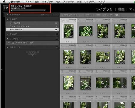 LR4_yomi_0021-Edit.jpg