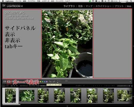 LR4_yomi_0023_2サイドパネルbu_.jpg