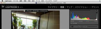LR5_歪み説明04グリット_komanndo -7.jpg