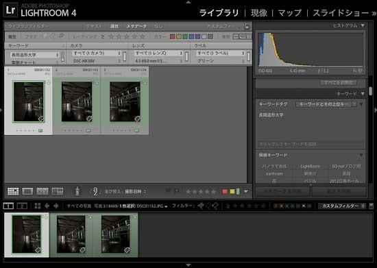 LR_kakidasi _-1.jpg